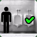 小便器测验 Urinal Quiz