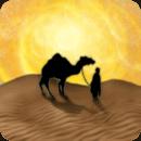 Knizias穿越沙漠