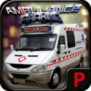 城市救护车 Ambulance Parking