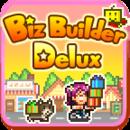 商业发展豪华版 Biz Builder Delux