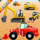 车辆和挖掘机的孩子工程车