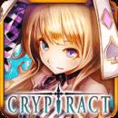 幻兽契约Crypiract
