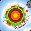 行星进化:Planet Evo