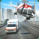 救护车和直升机英雄