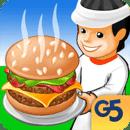 超级汉堡店 Stand OFood