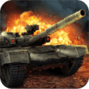 3D坦克在线 Tanktastic - 3D tanks online