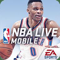 NBA LIVE 移动版