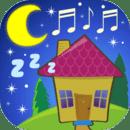 儿童睡眠歌曲