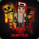 像素z猎人 - Pixel Z Hunter
