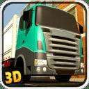 重型卡车3D模拟