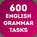 EnglishGrammarTest