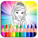Coloring Book for Sofia
