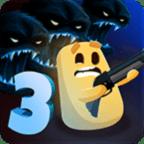 绝望3:黑暗地球