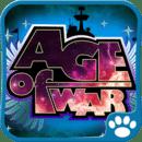 战争时代 Age of War