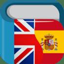 西班牙英语词典