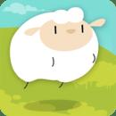 绵羊飞跃HD