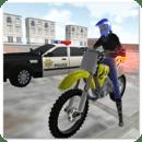 摩托车追逐模拟器