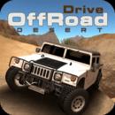 越野驾驶:沙漠(含数据包)