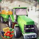 水果运输车3D