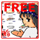 寿司之战[免费]