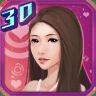 角色女友萝拉2