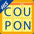 H.I.S. Coupon Lite