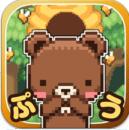 小熊噗太 汉化版