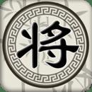 中国象棋(挑战赛)