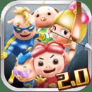 3D猪猪侠之终极决战