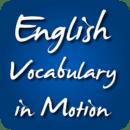 运动中的英语词汇
