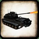 坦克对战的3D战争游戏