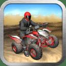 四轮摩托沙漠越野赛