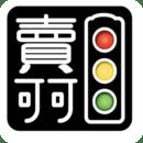 来电红绿灯 2.3.x (v6.12)