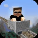 Mine Cart Minecraft Adventures