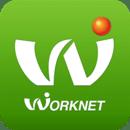 워크넷(WorkNet)- 대한민국 대표 취업사이트