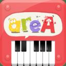 아레아 피아노