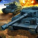 英雄坦克战斗 3D