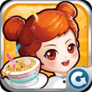 QQ餐厅普通版