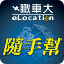 eLocationTask
