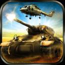 坦克3D大战:大战争