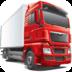 道路运输从业资格证考试货运版