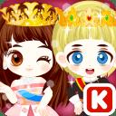 时尚蒂:公主与王子