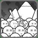 愚公移山:首款放置类游戏