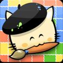 饿猫绘图方块