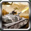 坦克战争罢工3D