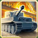 燃烧的桥梁1944