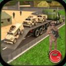 军械供应陆军货运