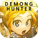 得猛猎人! (Demong Hunter!)