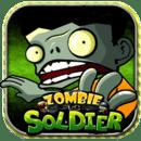 战士大战僵尸 zombie defence