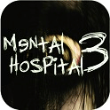 精神病院III(汉化版)
